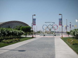 Entrance to the Centro de Alto Rendimiento (CAR), Olympic Training Center, Tijuana, Mexico